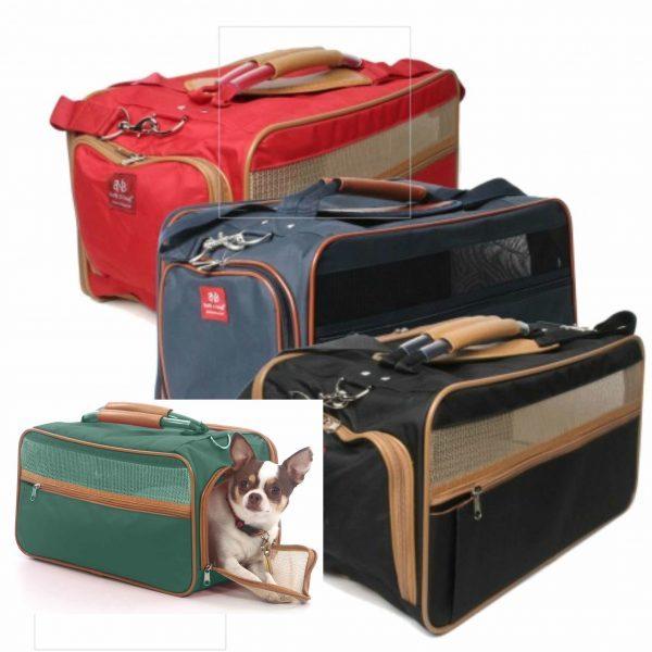 Bark N Bag Green Pet Carrier